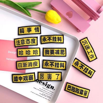 杨超越同款创意可爱文字发夹搞怪发卡软萌韩国刘海发夹布艺头饰