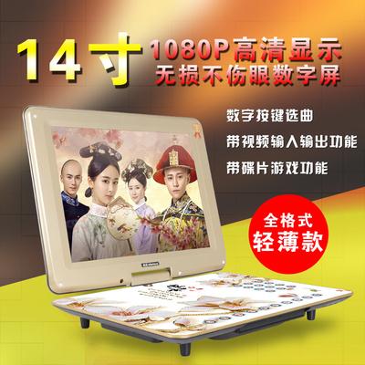 金正12.5寸移动DVD/EDVD 便携式DVD 带电视影碟机可视DVD哪个品牌好