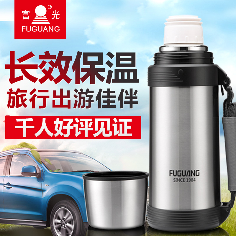 Туристические чайники / Мешки и рюкзаки для воды Артикул 570360079798