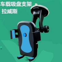 Car instrument panel mobile phone holder suction cup type buckle type air outlet multi-function automatic lock mobile lazy bracket