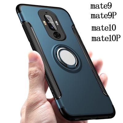 华为mate9手机壳pro保护套mate10防摔车载吸磁铁片指环支架软男女