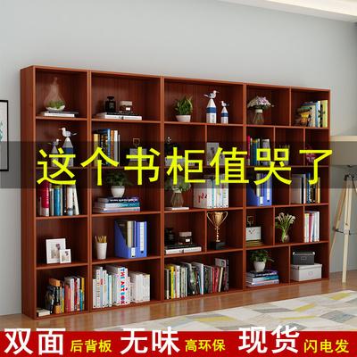 简约现代学生书柜书架落地桌上办公置物架实木书橱简易组合收纳柜