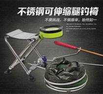 野足轻便多功能可折叠钓鱼椅子带收纳包靠背骑式钓椅钓凳渔具特价