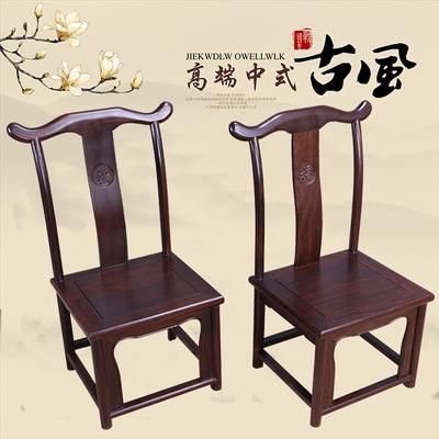 仿古小凳子椅子家具黑檀实木餐椅小官帽椅明式靠背椅休闲靠背椅子有实体店吗