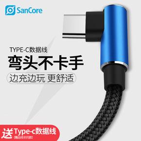 Type-c数据线note3弯头6小米5/mix2华为P10荣耀9手机V9游戏充电线