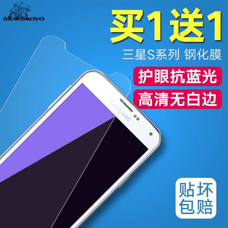s4手机膜 高清