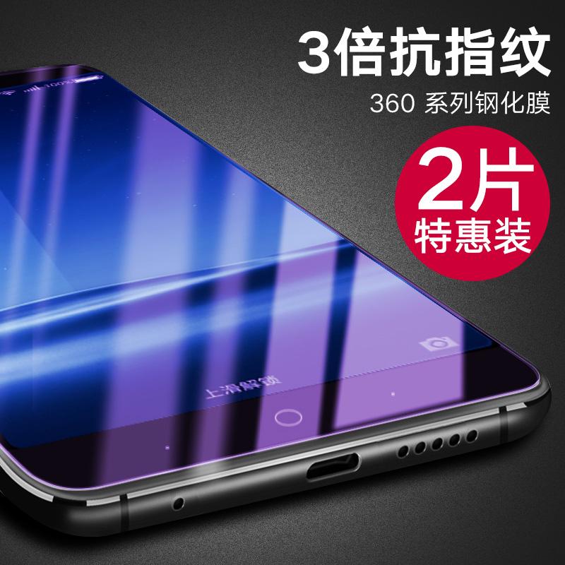 360n4手机高清膜