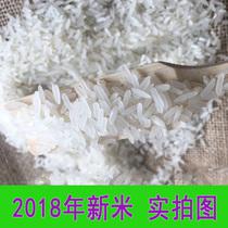 斤绿色农产品广东包邮餐饮用批长粒大米50农家新米25kg仙桃香米