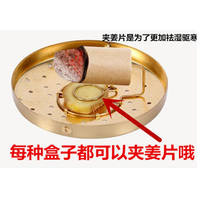 Single moxibustion box with moxibustion home pure copper 冉 加厚 thickened Ai cans all steel AI box warm moxibustion device to send velvet pad