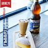fabbri鸡尾酒
