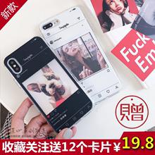 播放器oppor15手机全新机壳子p 手机壳oppor11女♀卡片oppor9s♂款