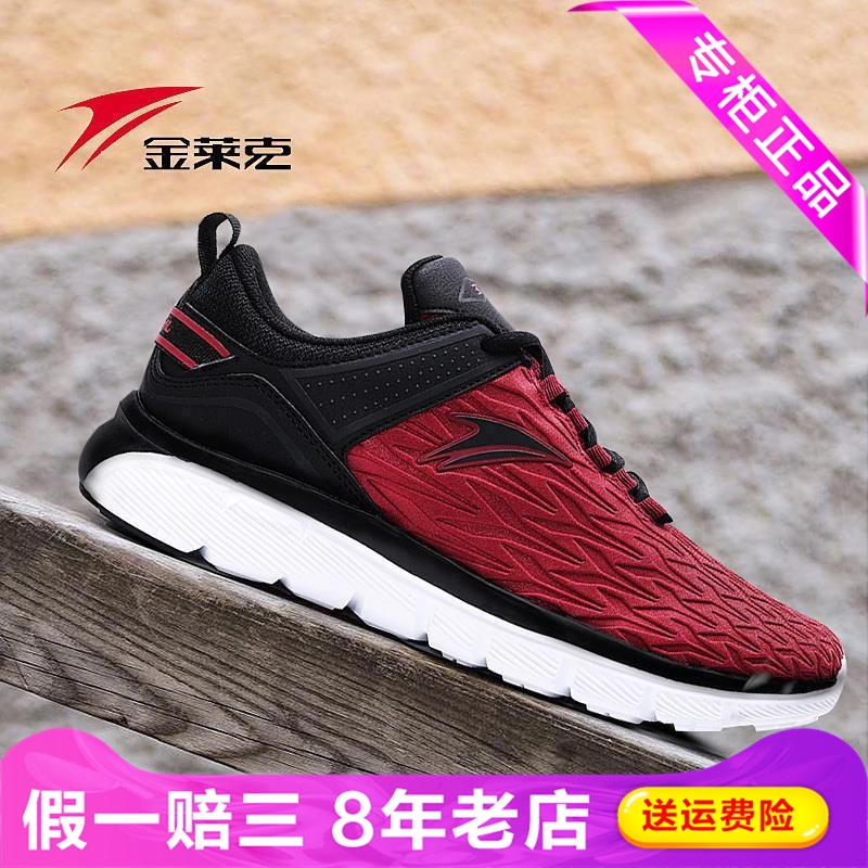 Различная спортивная обувь Артикул 575317494011