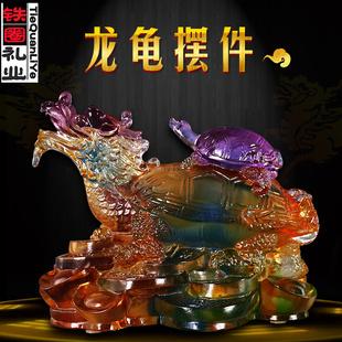 新款龙龟摆件琉璃工艺品八卦金钱龟母子龙龟办公室摆件创意装饰