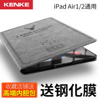 2018 Apple iPad Air2 protective cover a1566 all inclusive Air1/3 new a1474 tablet lpad5 computer ipda6 shell A1475/1567 iapd apid apad love pie