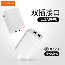 苹果ipad充电器头iPhone6手机6s快速7plus安卓通用2A充电头插头
