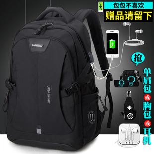 男背包旅游休闲商务电脑韩版时尚潮流大高中学生书包旅行双肩包男