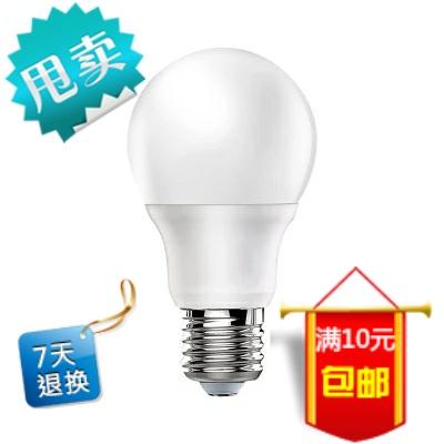 LED球泡灯节能灯泡E27螺大螺口口玉米灯无频闪不伤眼3000K6500K