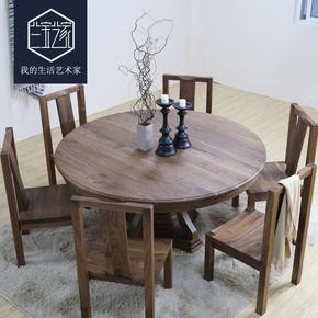 定制大户型北美黑胡桃木大圆桌子全实木餐桌现代中式客厅饭桌家具