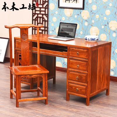 榆木办公桌有实体店吗