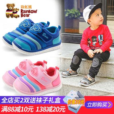 彩虹熊学步鞋宝宝鞋子男女1-3岁春秋季网鞋0-2婴儿机能鞋软底透气