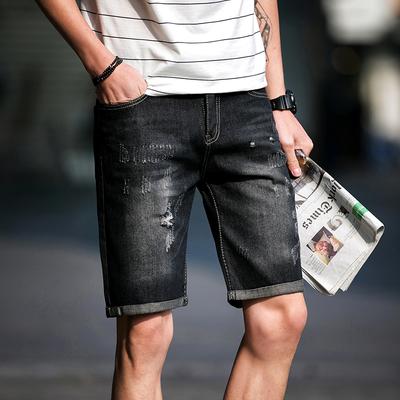 夏季男士破洞牛仔短裤男破洞复古五分裤男装宽松直筒5分乞丐裤子