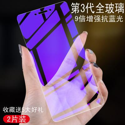 小米note4手机膜