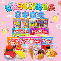 Japanese food play edible 伶 toys DIY handmade sugar sushi burger ice cream children's toys set