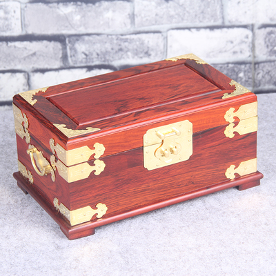 大红酸枝老红木实木质仿古典首饰盒收纳盒百宝箱结婚新婚礼品嫁妆