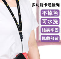 Mobile phone lanyard female hanging neck net red female personality creative pendant rope hanging pendant short broadband mobile phone chain wrist shell apple sling male key anti-lost cute tide brand Huawei
