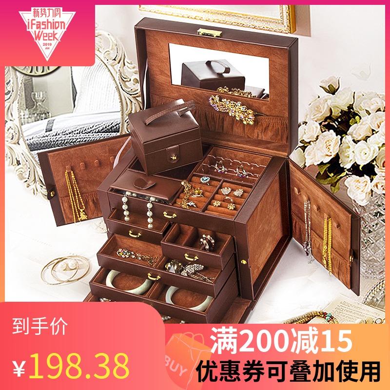 Шкатулки для украшений Артикул 521482779228