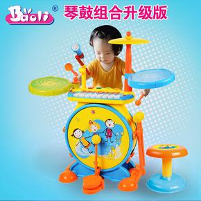 寶麗兒童架子鼓玩具3-6歲爵士鼓敲打樂器初學者仿真電子琴寶寶鼓