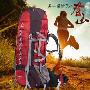 推薦Crosstop戶外雙肩背包旅行徒步包70L大容量重裝登山包多功能