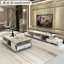 现代简约大理石茶几电视柜组合套装小户型客厅不锈钢可伸缩电视柜