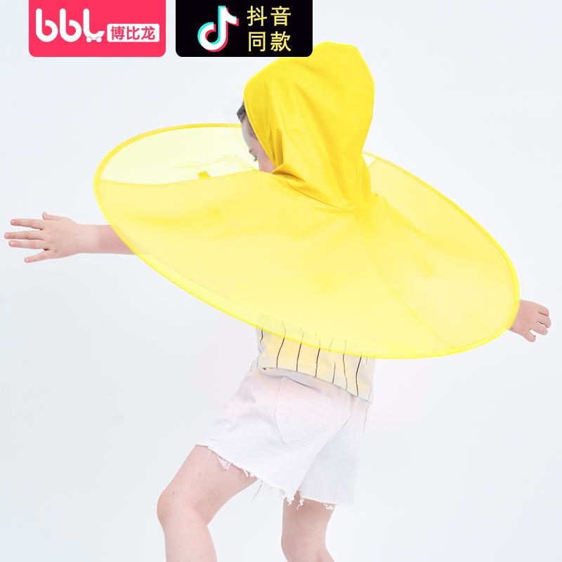 同款儿童雨衣伞宝宝飞碟帽小孩子网红雨衣小黄鸭斗篷式防水衣