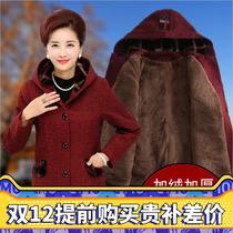 新款中老年女装毛呢外套冬装短款加厚中年妈妈大码呢子大衣奶奶装