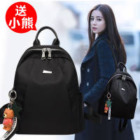 Oxford cloth shoulder bag female Korean version 2018 new school bag canvas 2017 wild tide small backpack large capacity