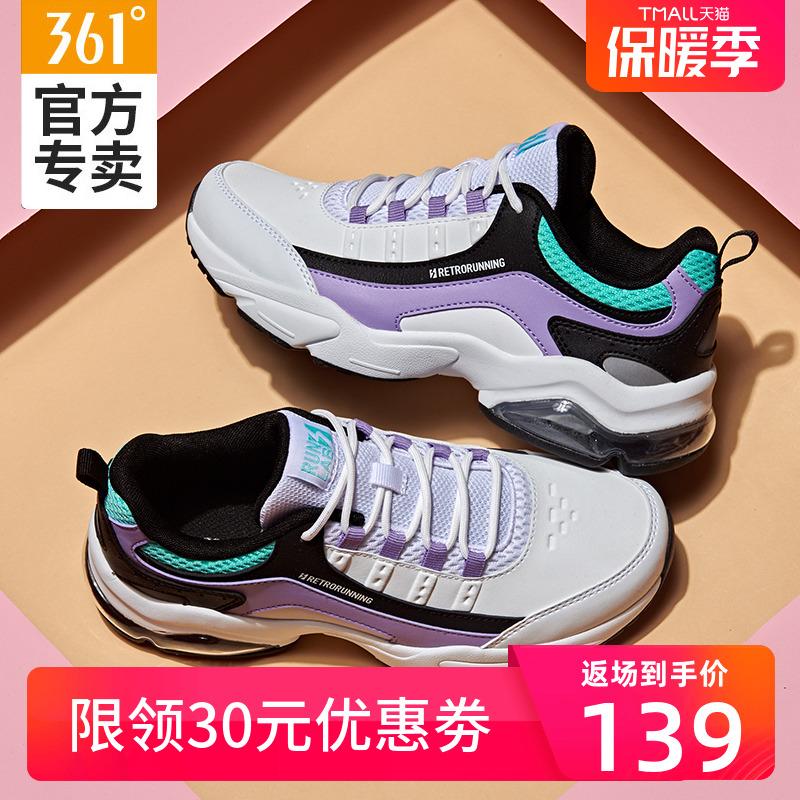361运动鞋女2019新款气垫鞋休闲鞋冬季跑步鞋学生老爹鞋皮面女鞋