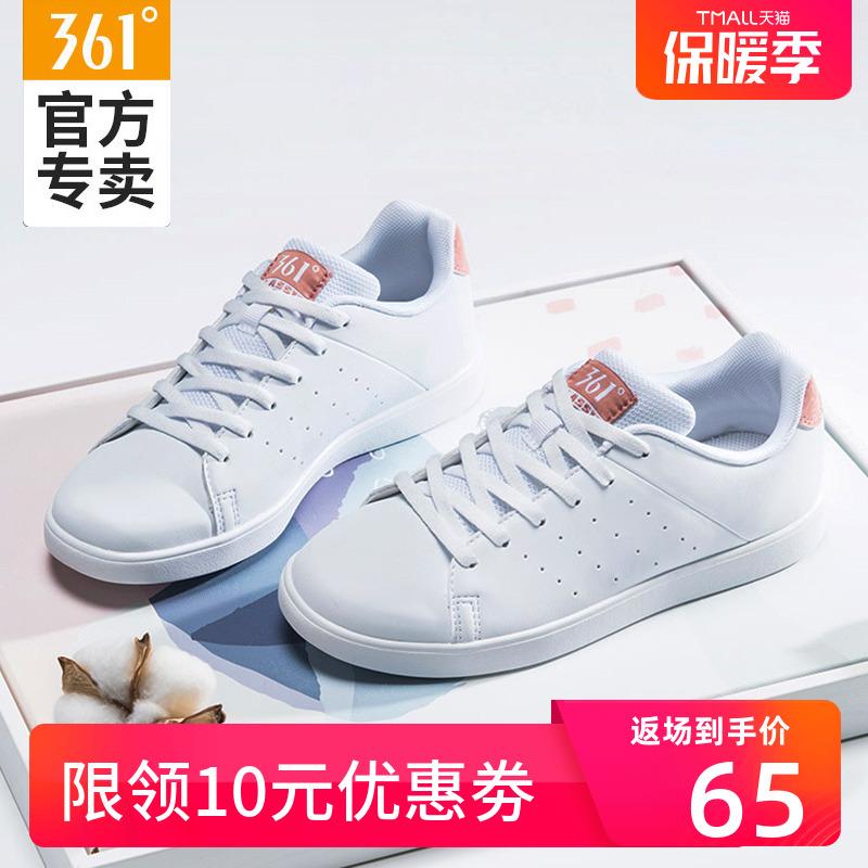 361板鞋女2019新款革面防滑休闲鞋秋季女生滑板鞋冬季女鞋运动鞋