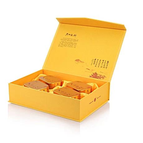 2018新茶君山银针新茶叶 春茶黄茶金盒礼盒100g