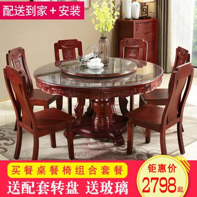 雕花餐桌实木年货节折扣