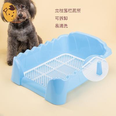 狗厕所宠物狗狗用品泰迪比熊幼犬尿盆大小号立柱狗围栏公母狗便盆