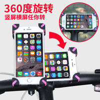 Bicycle Phone Mount Holder Mountain Bicycle Accessories Riding Equipment Electric Motorcycle Mobile Navigation Bracket