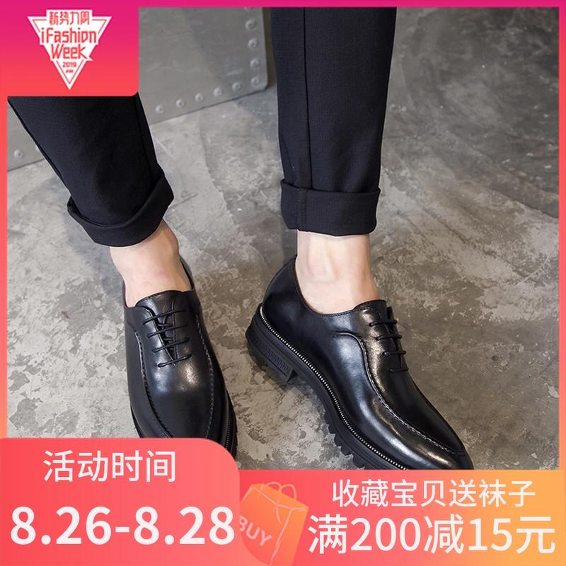 Мужская обувь на высокой подошве Артикул 538334561434