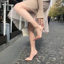 2019春绸缎裸色高跟鞋少女10cm细跟浅口职业单鞋夜场尖头红色婚鞋