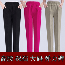 Middle-aged and old women's wear mother's trousers spring and summer loose waist casual trousers high waist deep crotch elastic loose large size straight trousers