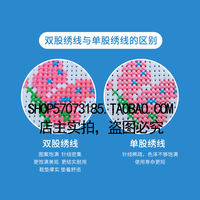 Double line cross stitch insoles printing pinhole full show flower cotton life happy non-finished products are not faded men and women