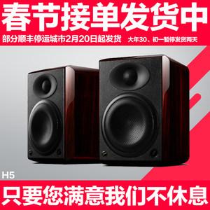 Hivi/惠威 H5专业监听音箱有源2.0电脑发烧音响木质书架箱H4升级