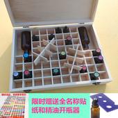 包邮 松木80格多特瑞精油盒 10ML15ML100ML椰子油收纳盒 木盒定制
