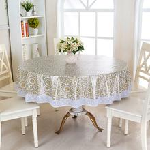 PVC塑料印花家用桌布现代简约圆桌布韩式防水餐厅座布台布餐桌垫