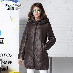 金影奇加肥加大码女装外套 韩版中长款羽绒服女8638